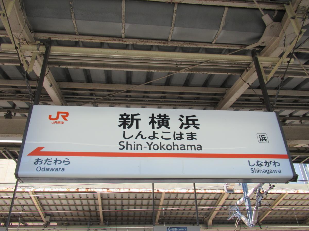 f:id:watakawa:20210723201038j:plain
