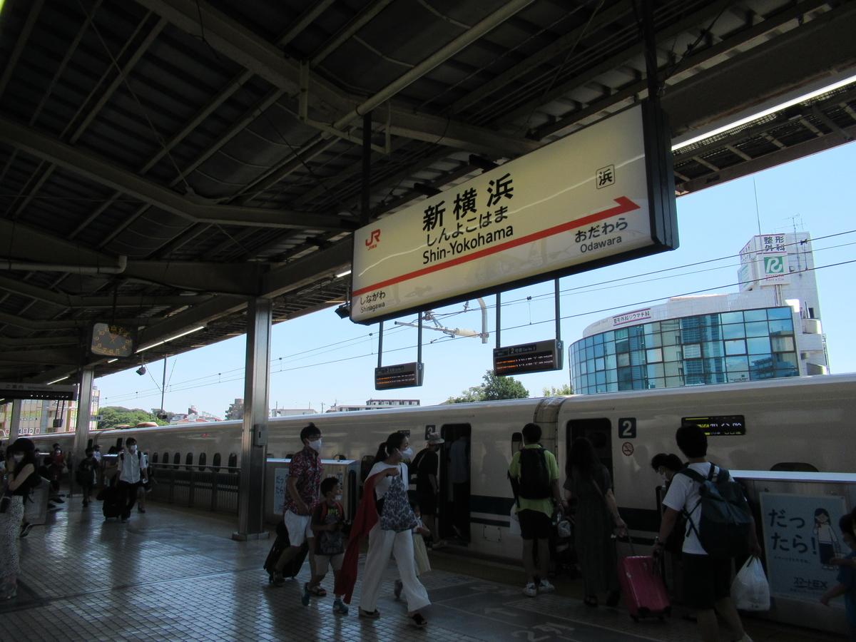 f:id:watakawa:20210723212133j:plain
