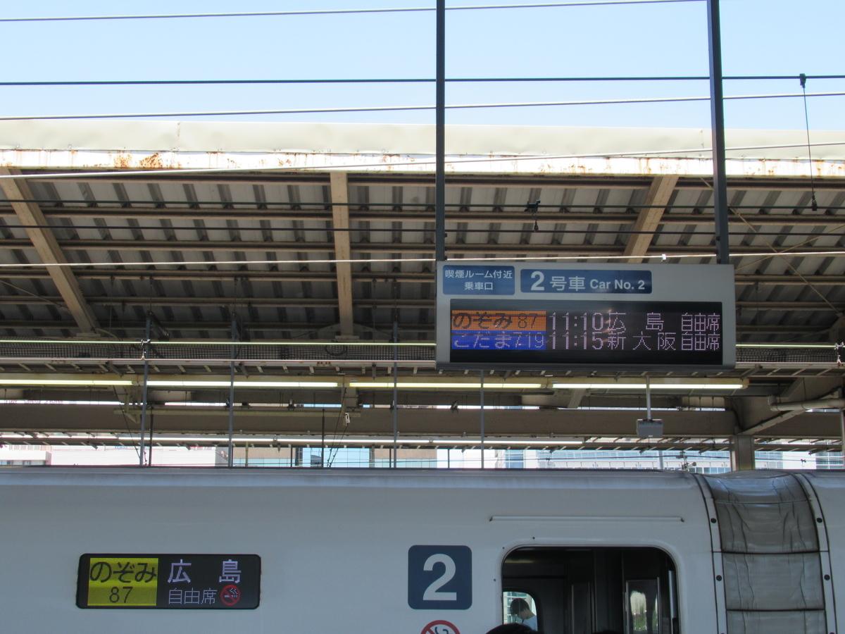 f:id:watakawa:20210723214751j:plain
