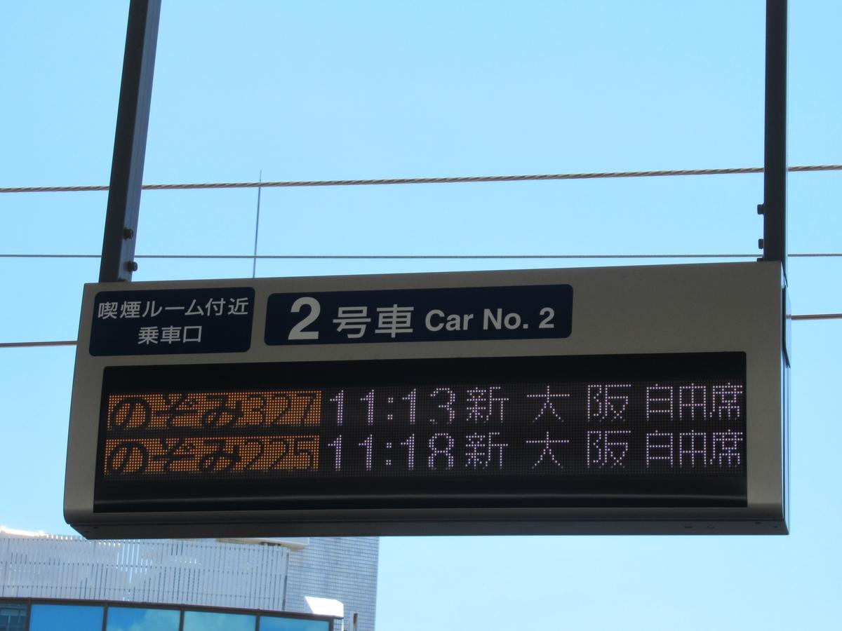 f:id:watakawa:20210723220047j:plain