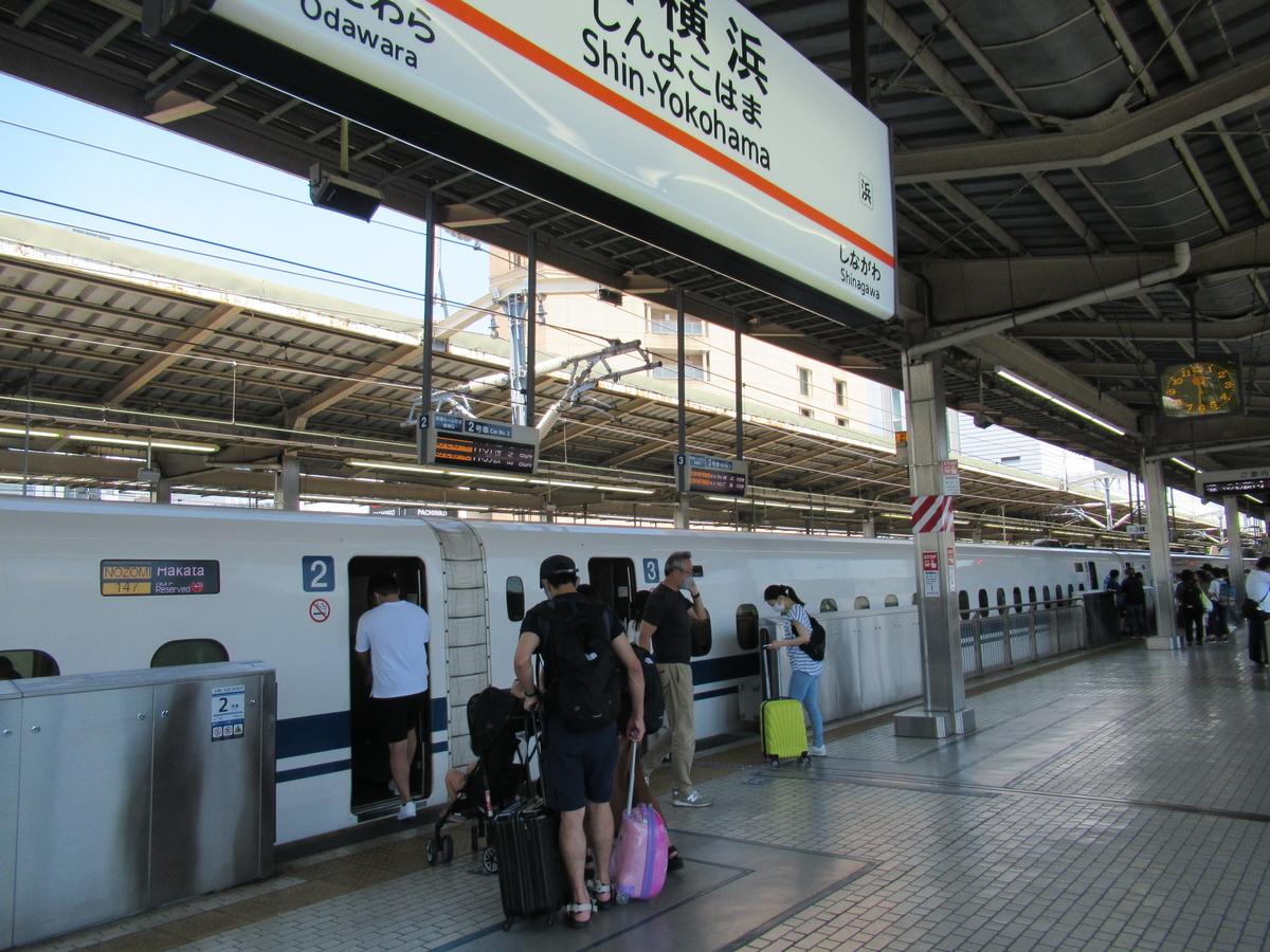 f:id:watakawa:20210724113040j:plain
