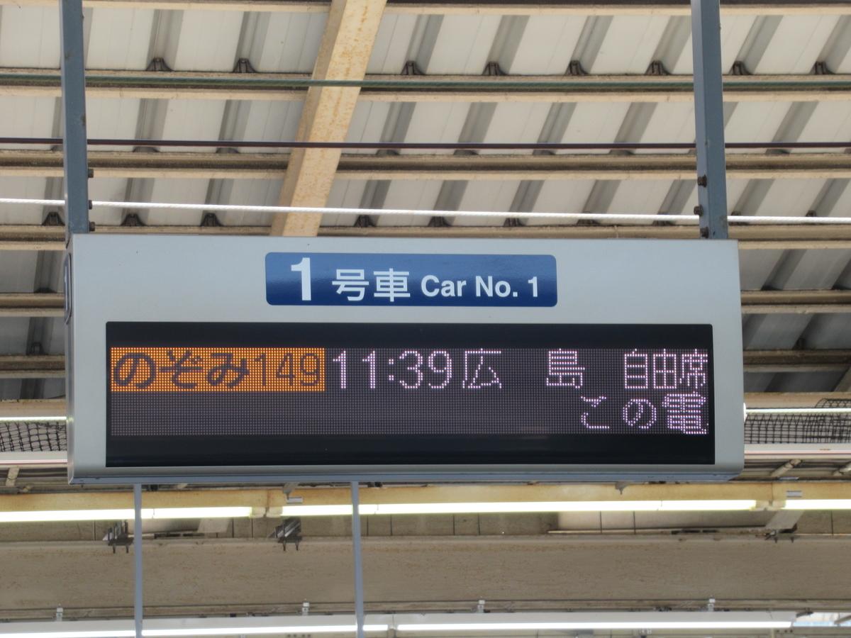 f:id:watakawa:20210724114509j:plain
