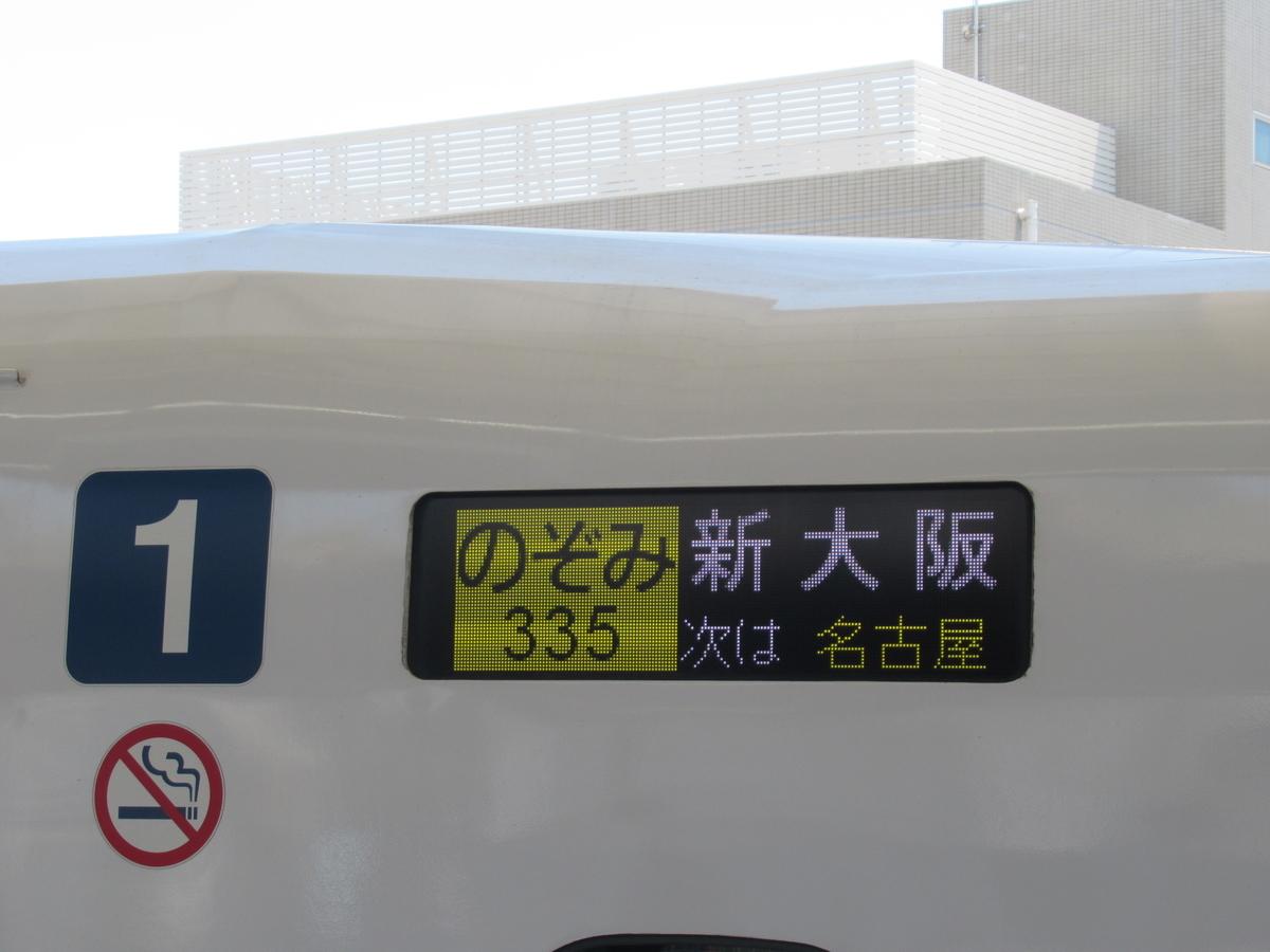 f:id:watakawa:20210724115059j:plain