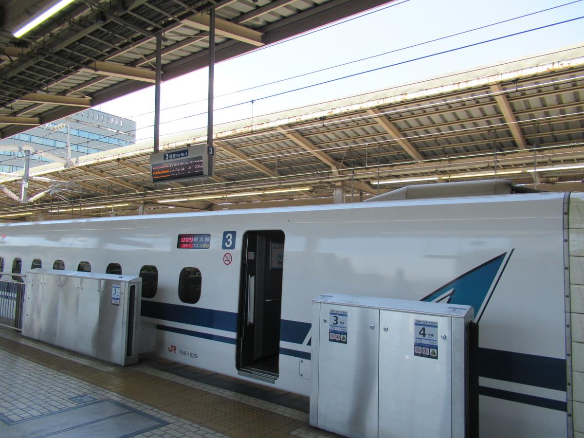 f:id:watakawa:20210724120647j:plain