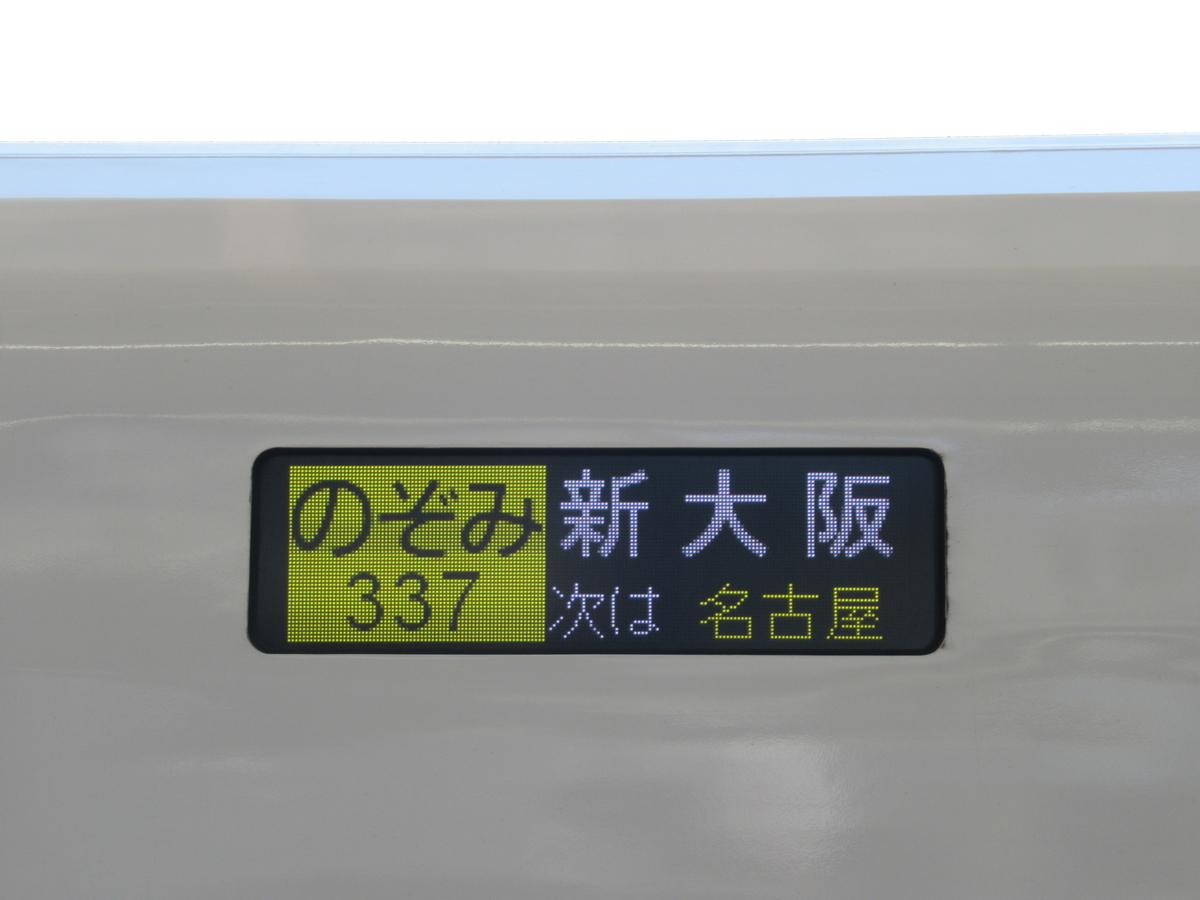 f:id:watakawa:20210724122050j:plain