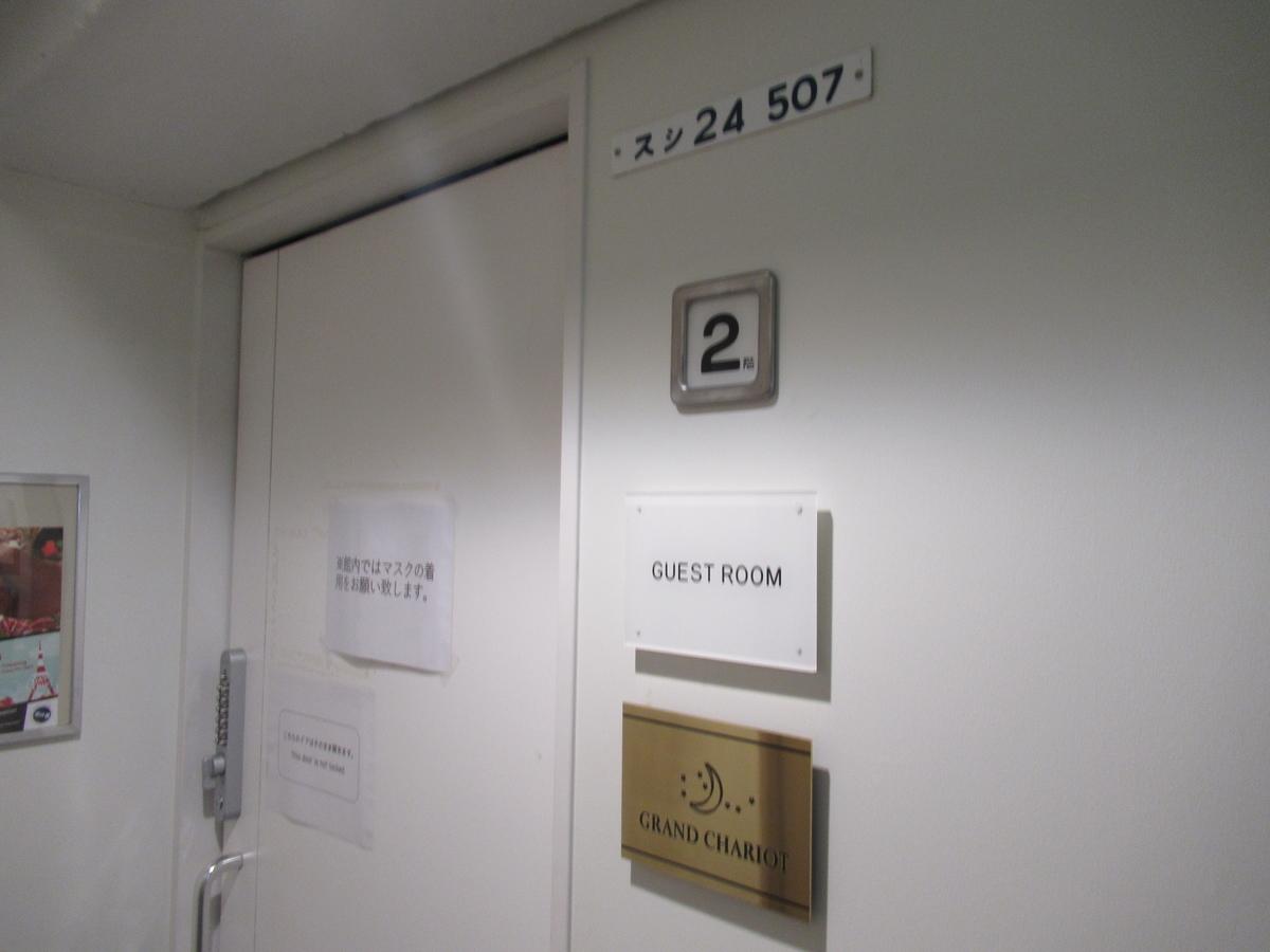 f:id:watakawa:20210726120550j:plain
