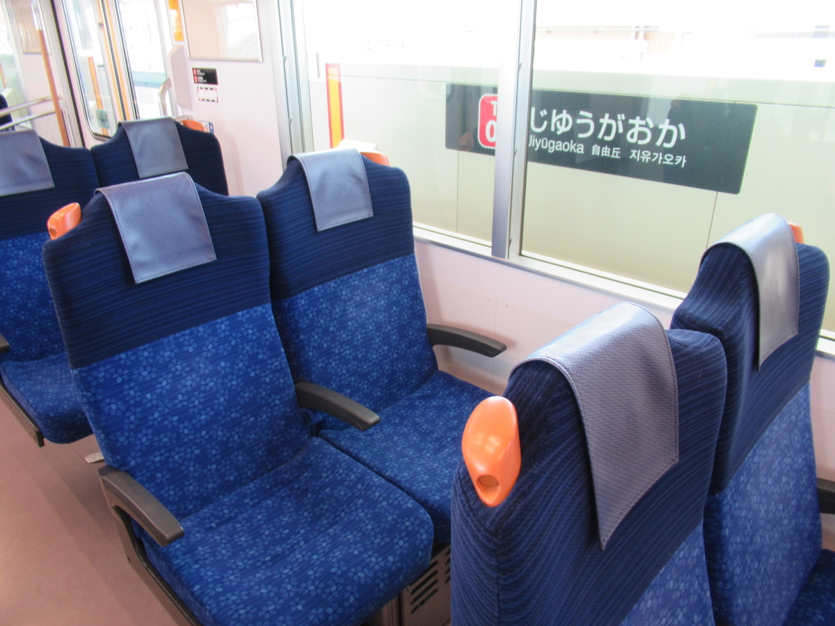 f:id:watakawa:20210727115816j:plain
