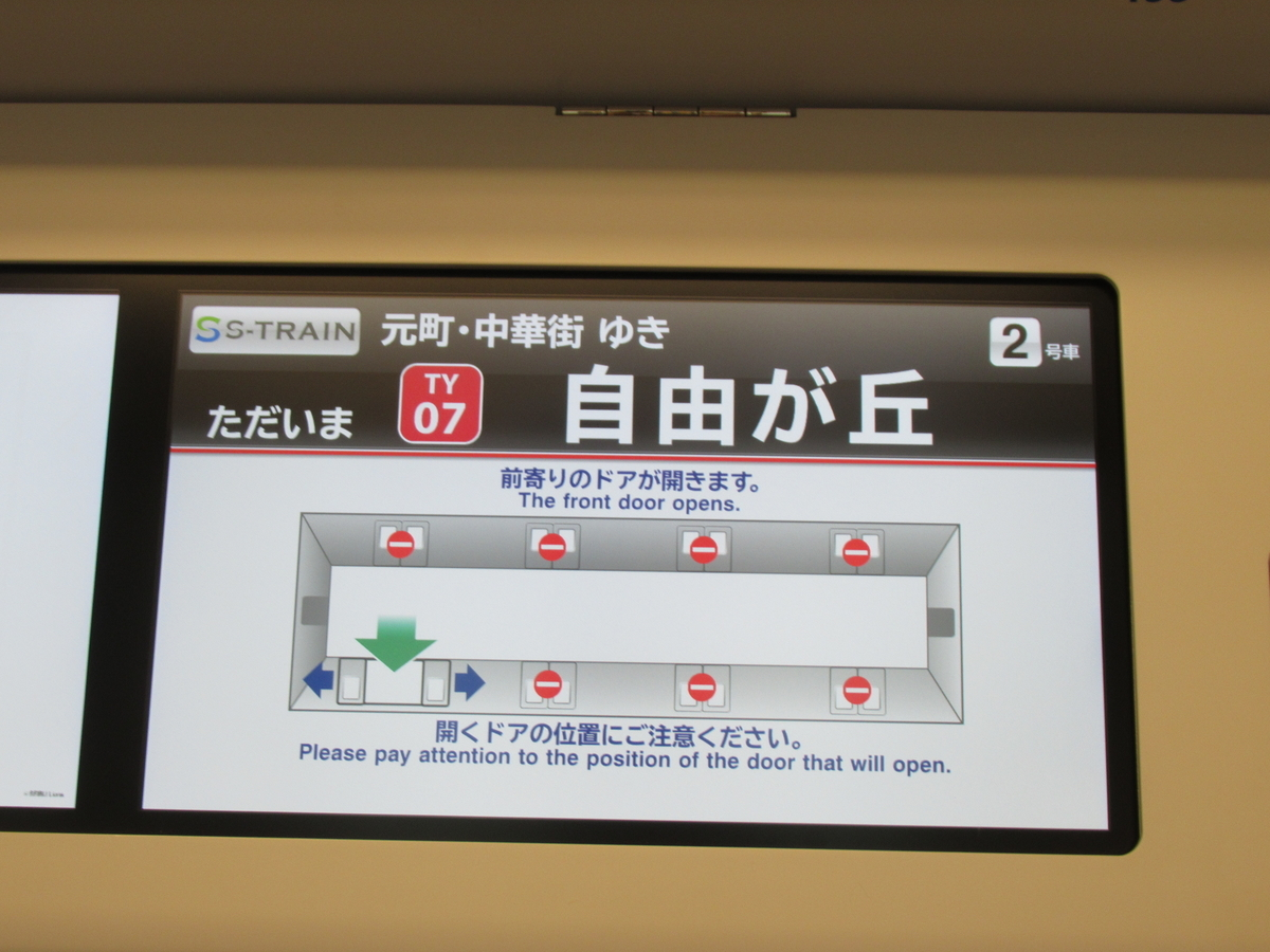 f:id:watakawa:20210727121049j:plain