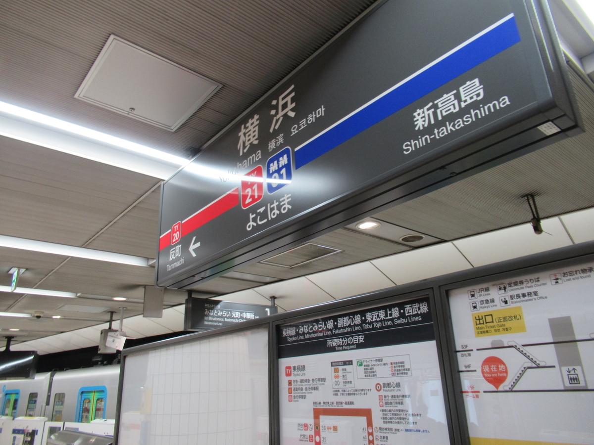 f:id:watakawa:20210727130116j:plain