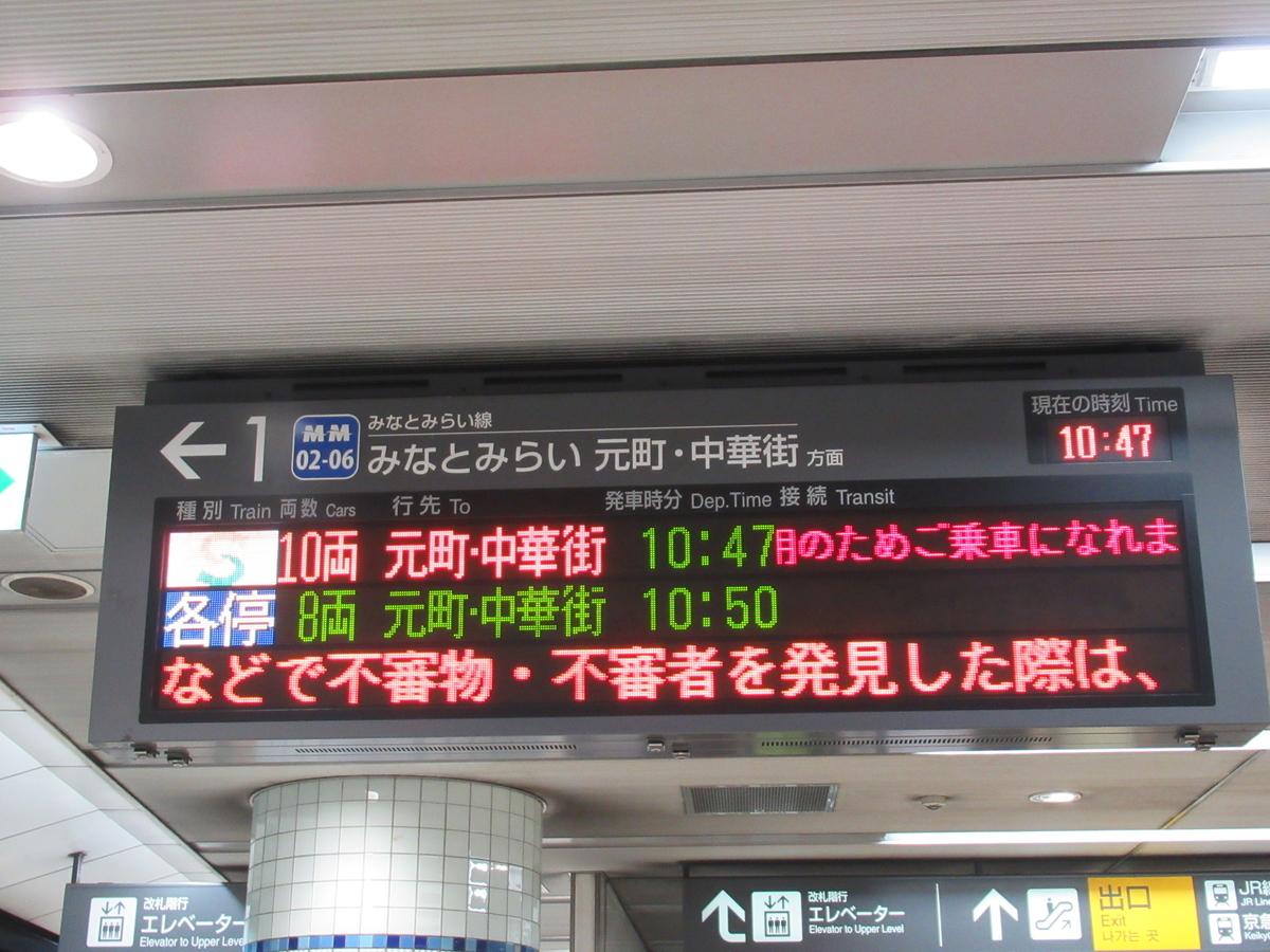f:id:watakawa:20210727130413j:plain