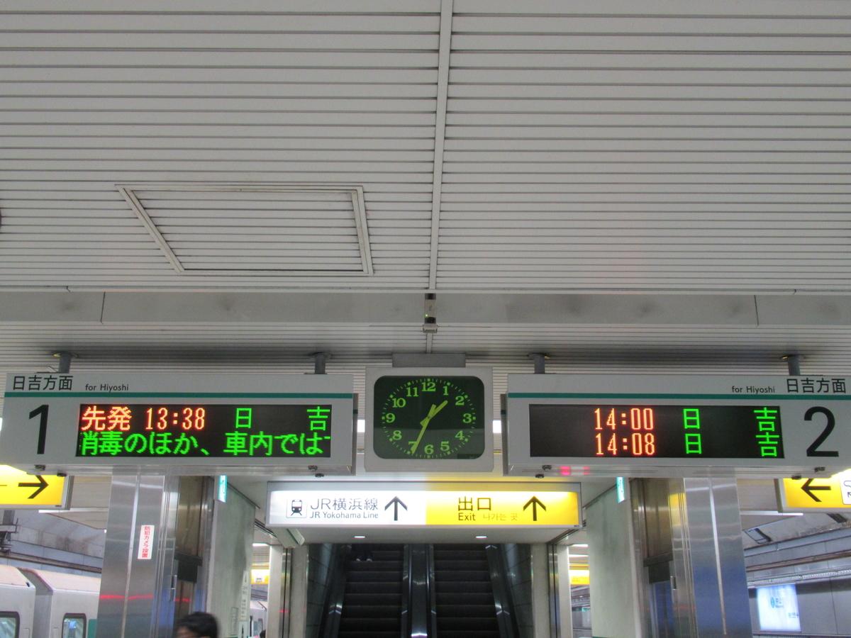 f:id:watakawa:20210728123058j:plain