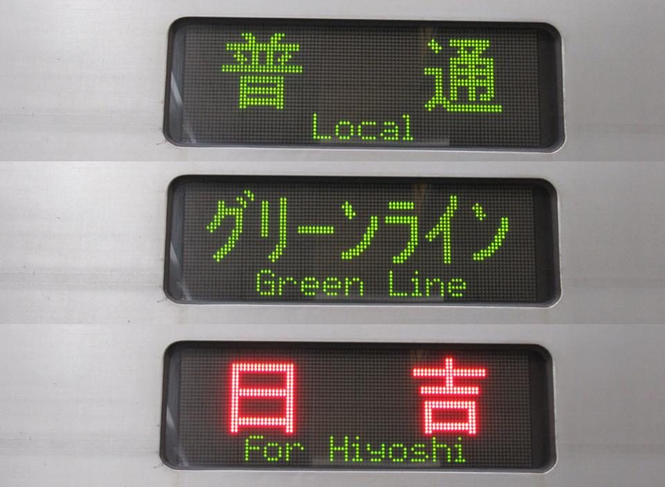 f:id:watakawa:20210728123908p:plain