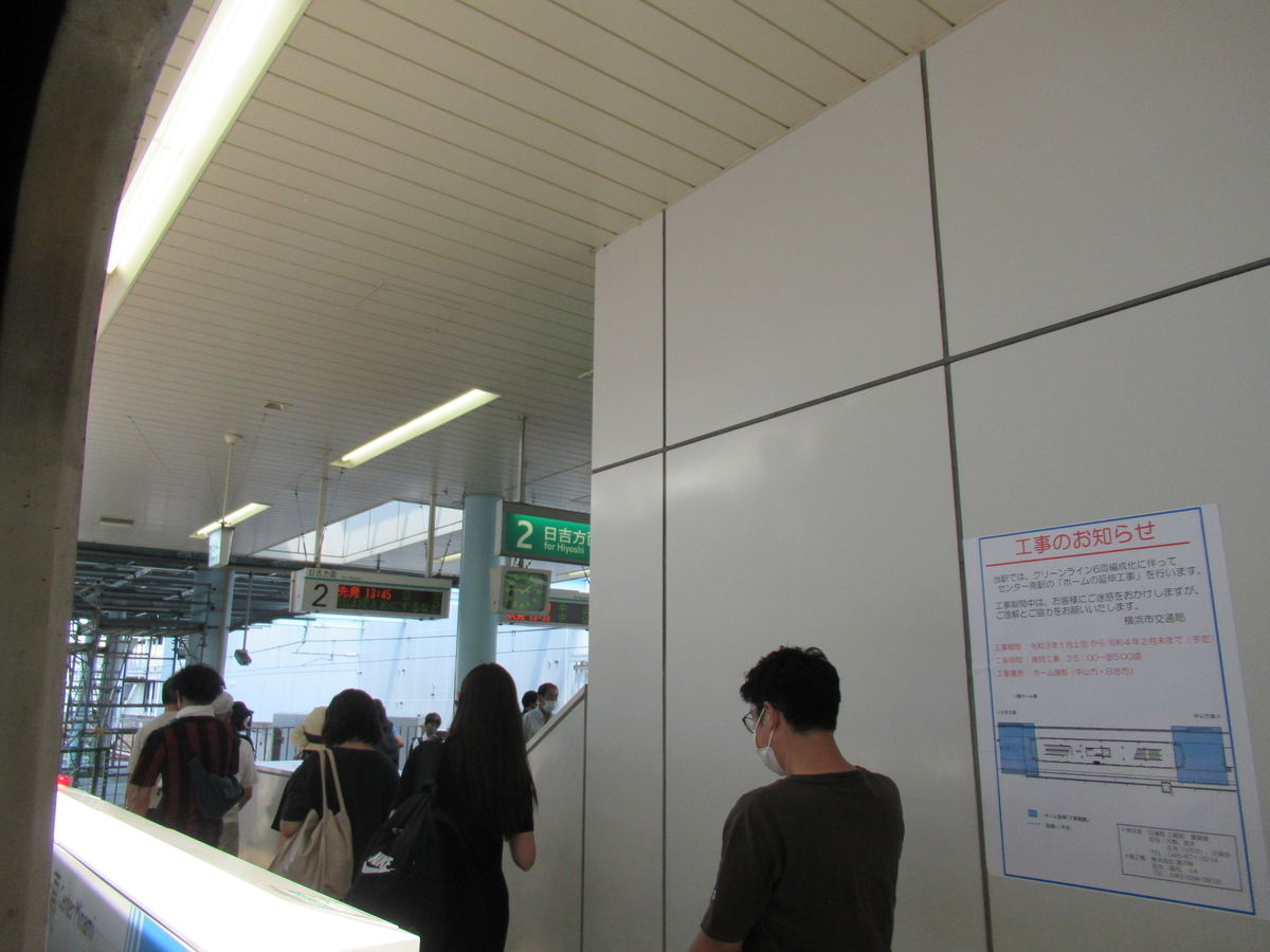 f:id:watakawa:20210728133649j:plain