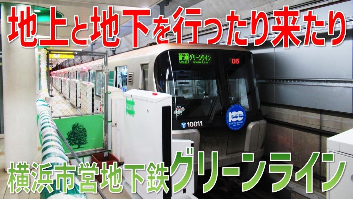 f:id:watakawa:20210728155304j:plain