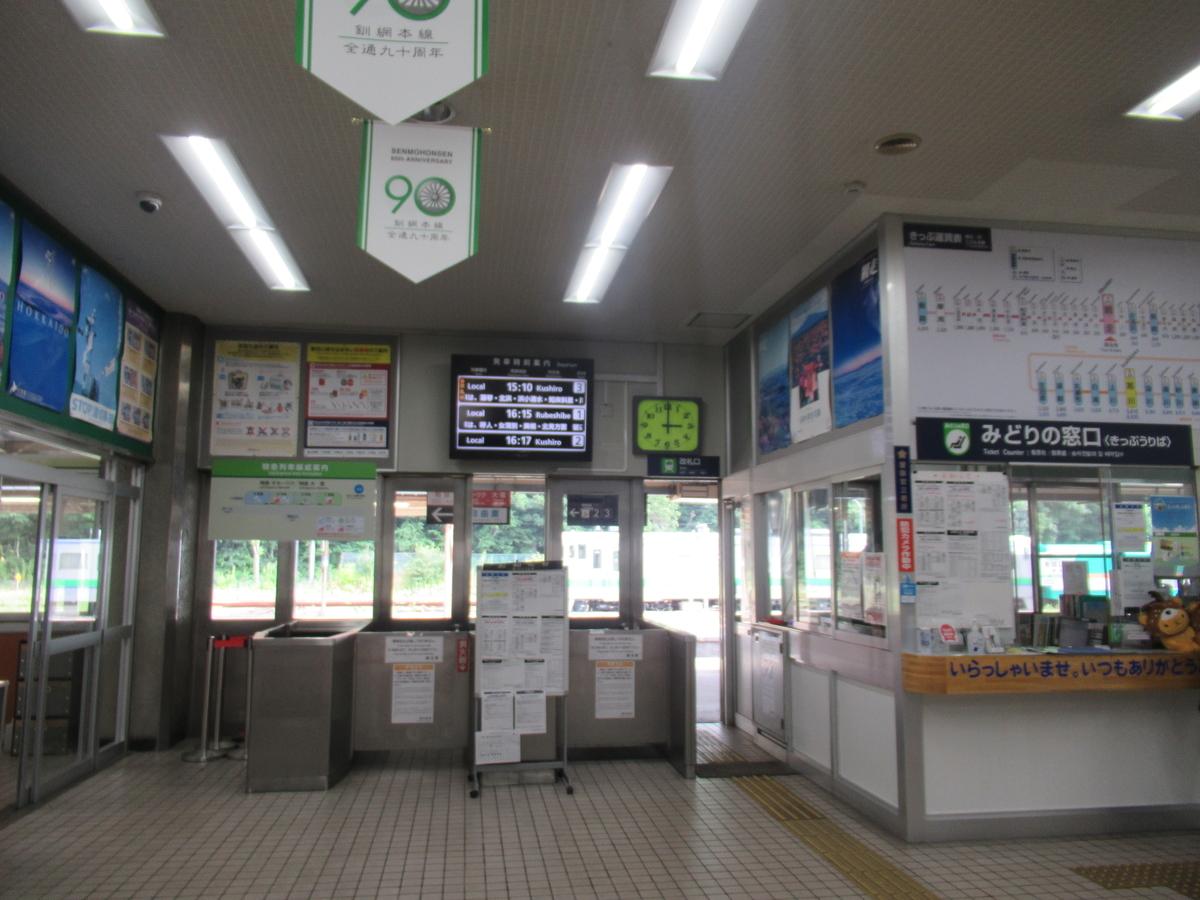 f:id:watakawa:20210806081537j:plain