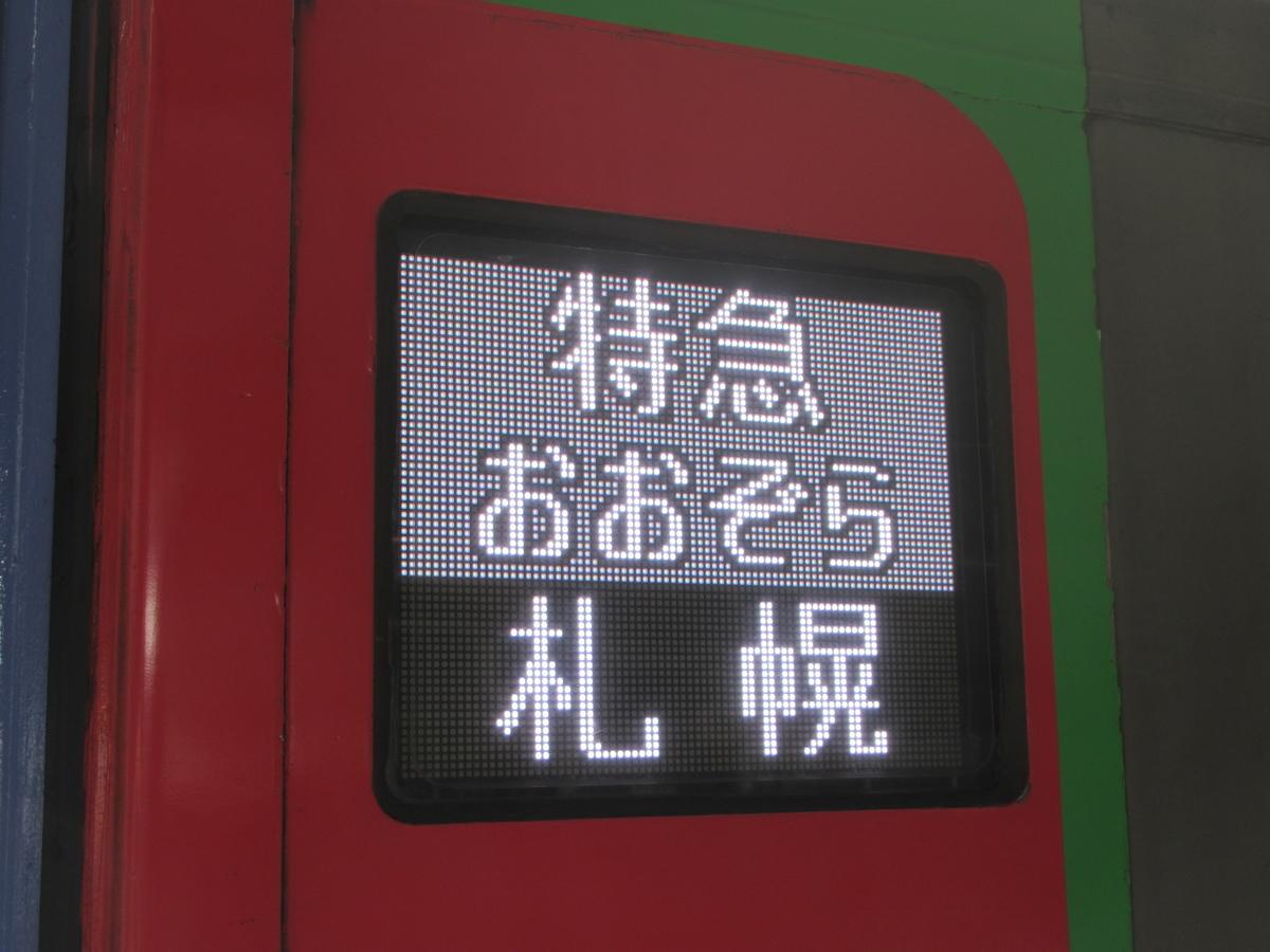 f:id:watakawa:20210807210854j:plain