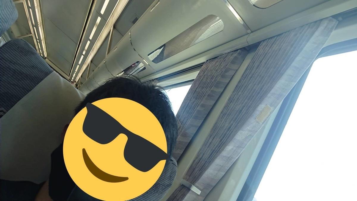f:id:watakawa:20210809073932j:plain