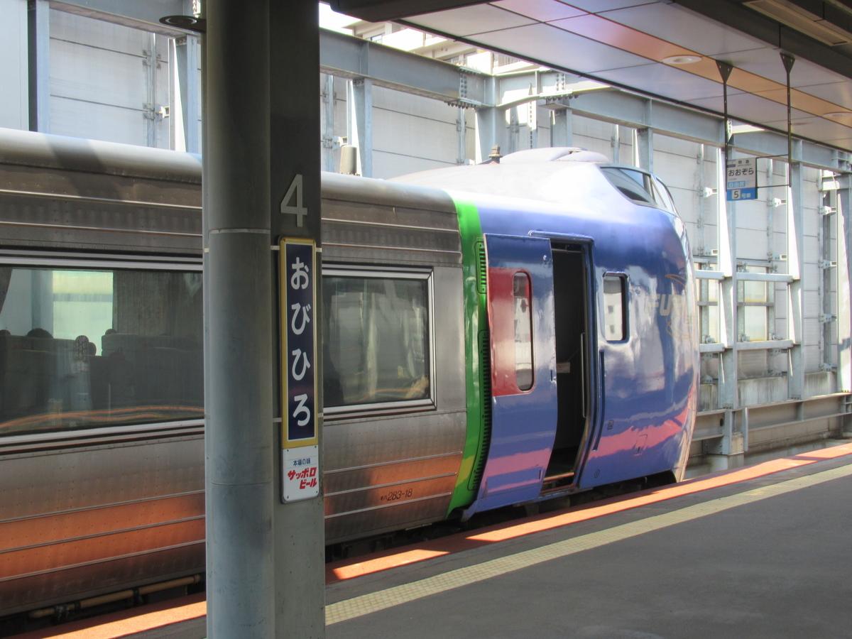 f:id:watakawa:20210809075833j:plain