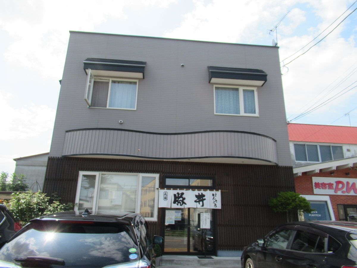 f:id:watakawa:20210809195435j:plain