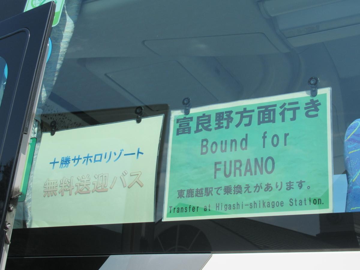 f:id:watakawa:20210810000153j:plain
