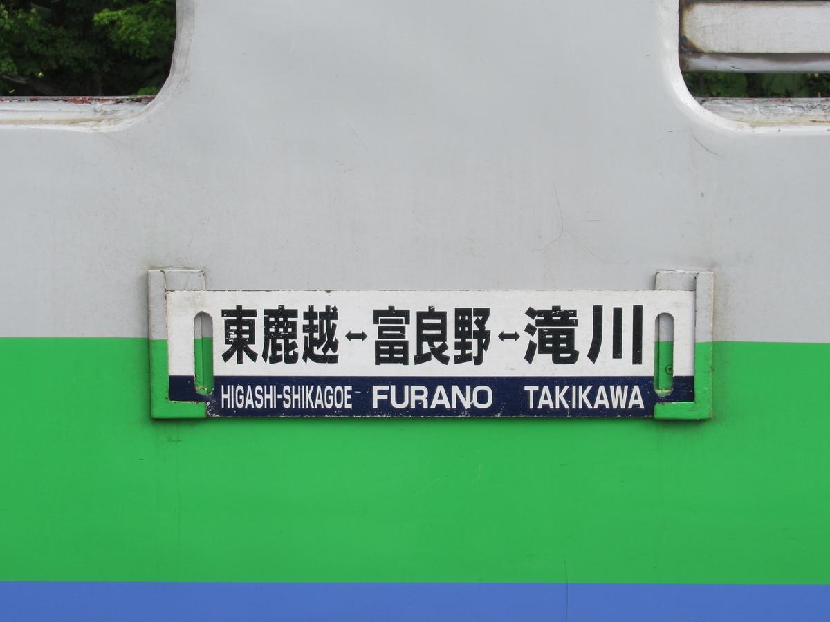 f:id:watakawa:20210810065644j:plain