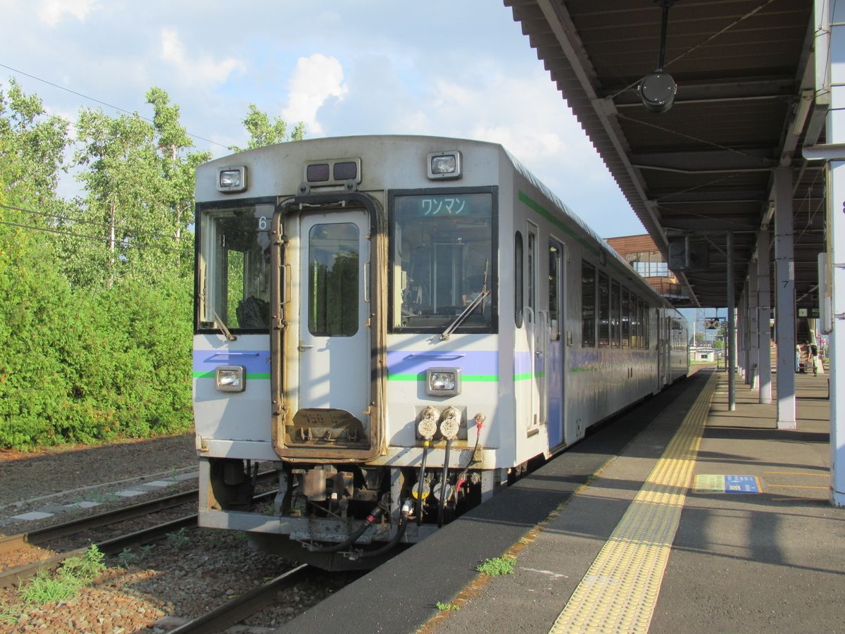 f:id:watakawa:20210810081936j:plain
