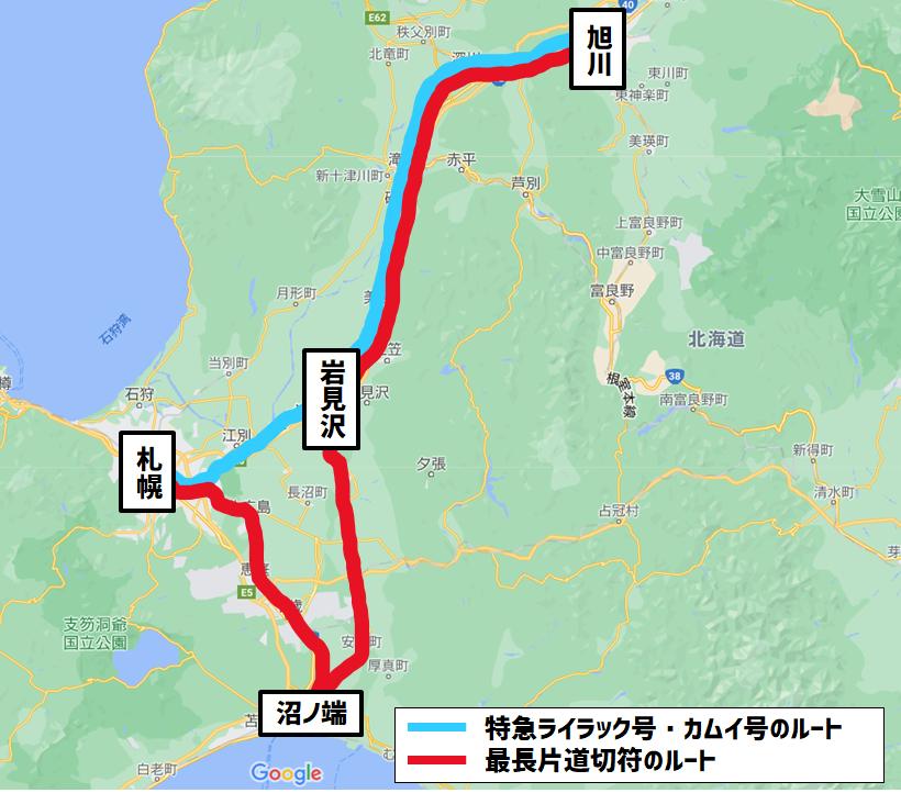 f:id:watakawa:20210812070030p:plain