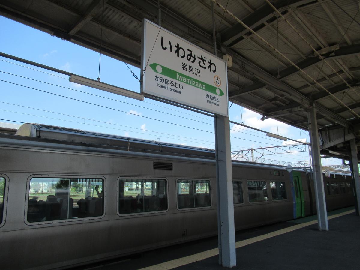 f:id:watakawa:20210812082112j:plain