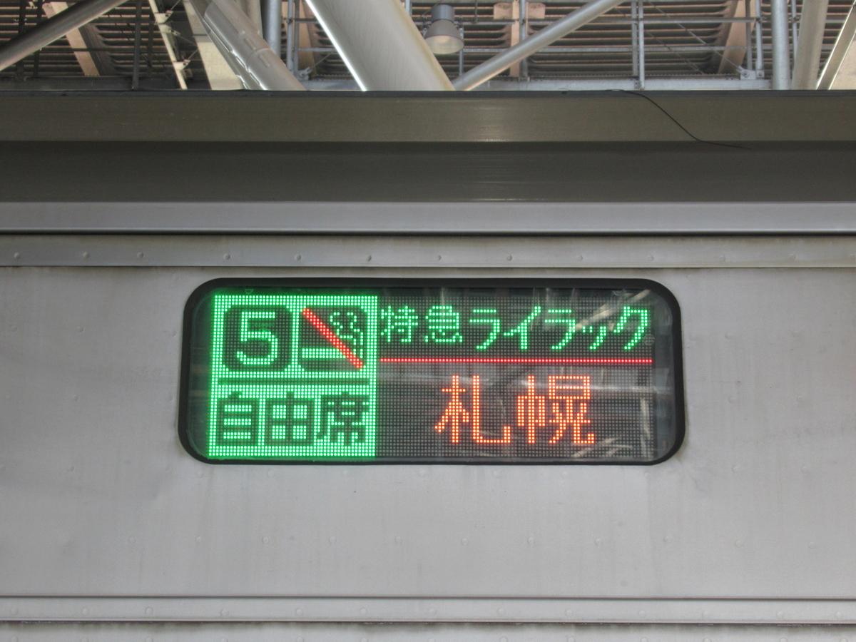 f:id:watakawa:20210814195910j:plain