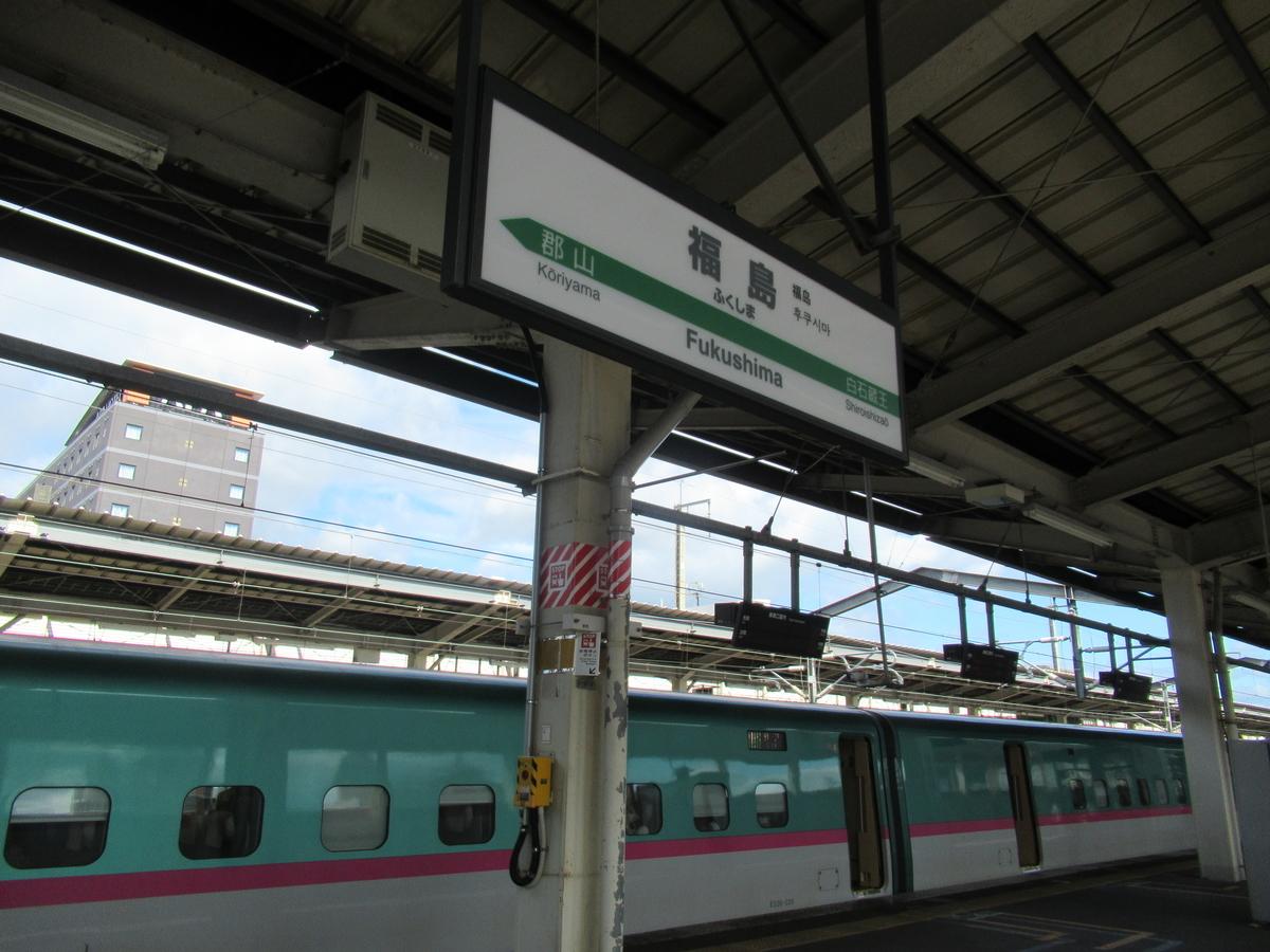 f:id:watakawa:20210911114606j:plain