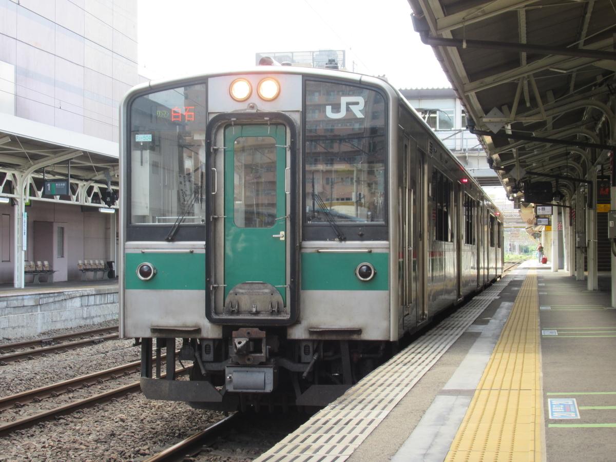 f:id:watakawa:20210911121146j:plain
