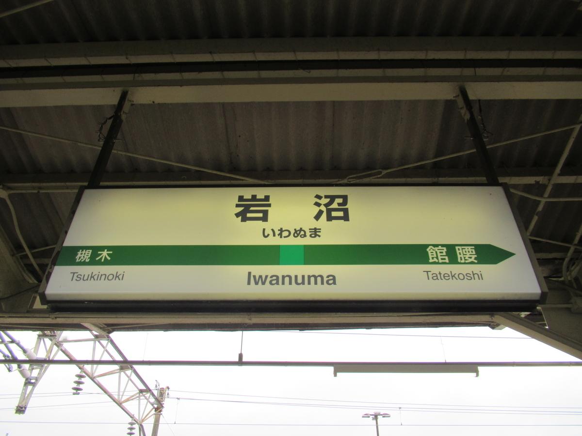 f:id:watakawa:20210911122442j:plain