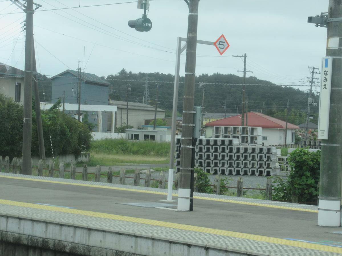 f:id:watakawa:20210911130423j:plain