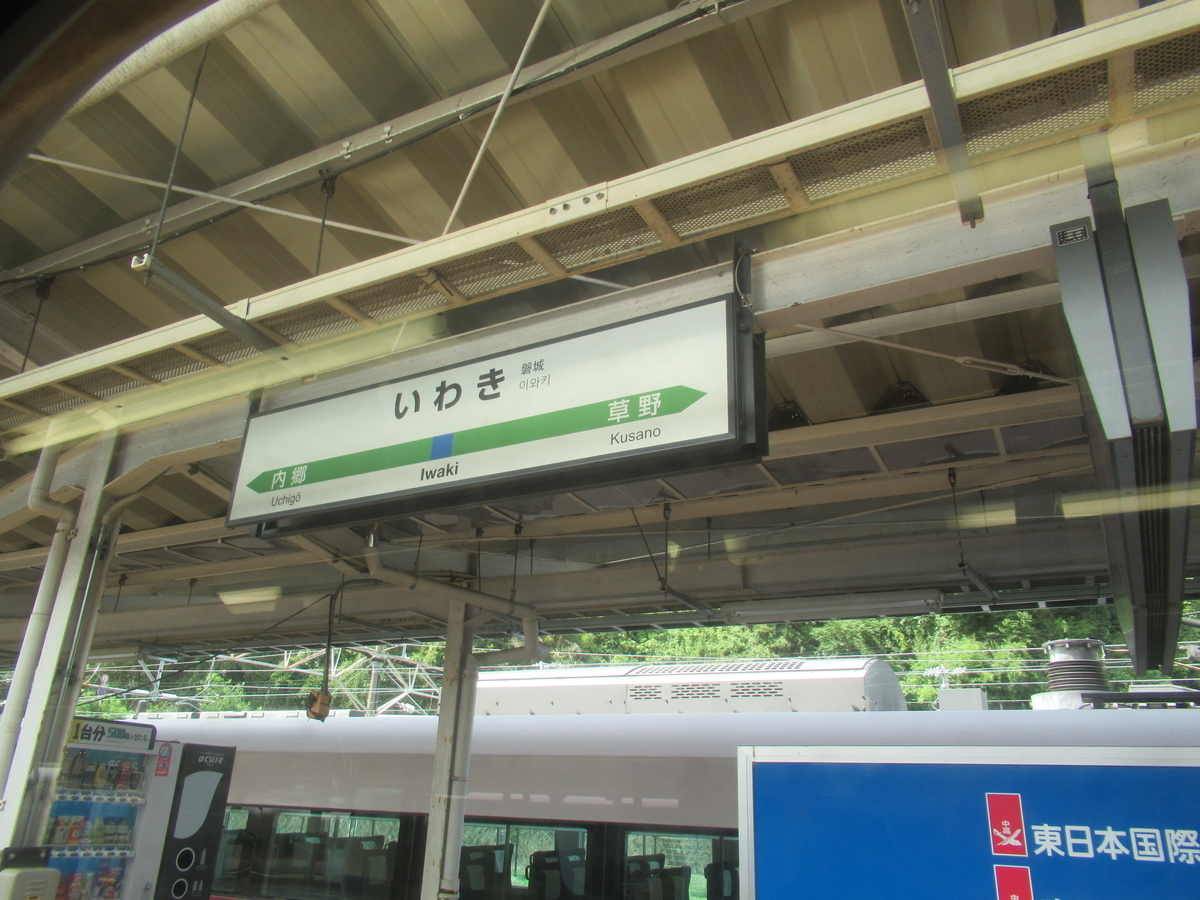 f:id:watakawa:20210911135332j:plain