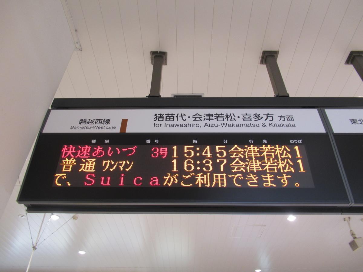 f:id:watakawa:20210912124945j:plain