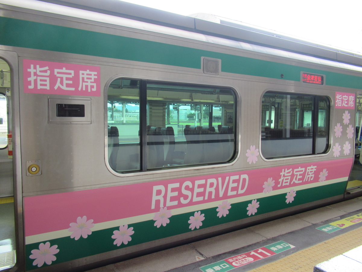 f:id:watakawa:20210912130358j:plain