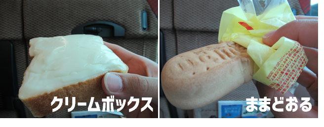 f:id:watakawa:20210912133649p:plain