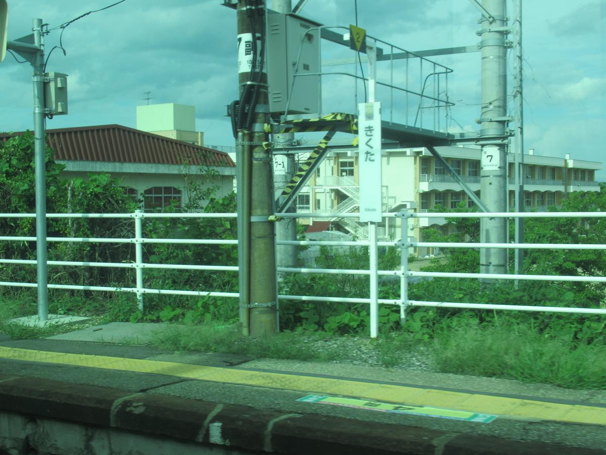 f:id:watakawa:20210912151212j:plain