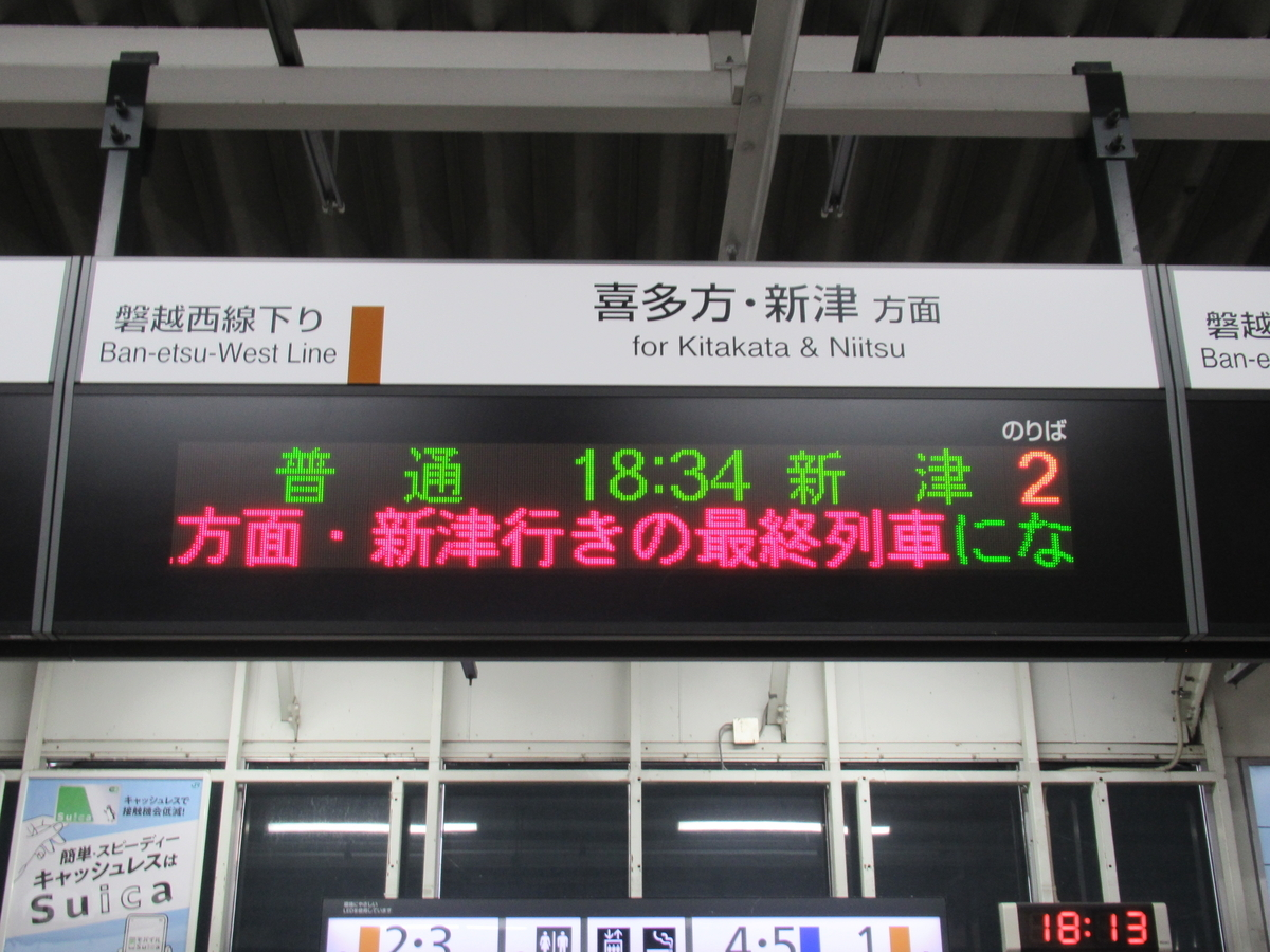 f:id:watakawa:20210912162721j:plain