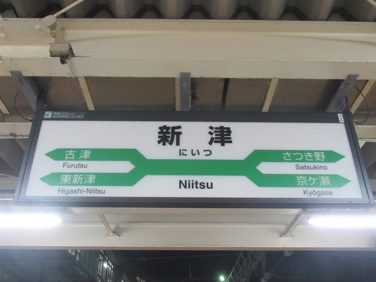 f:id:watakawa:20210912164838j:plain