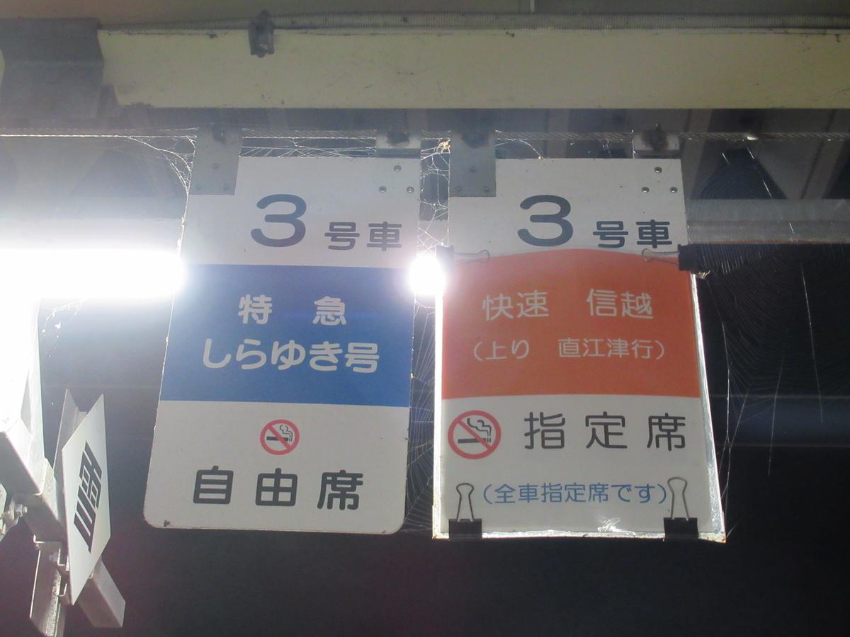 f:id:watakawa:20210912170012j:plain