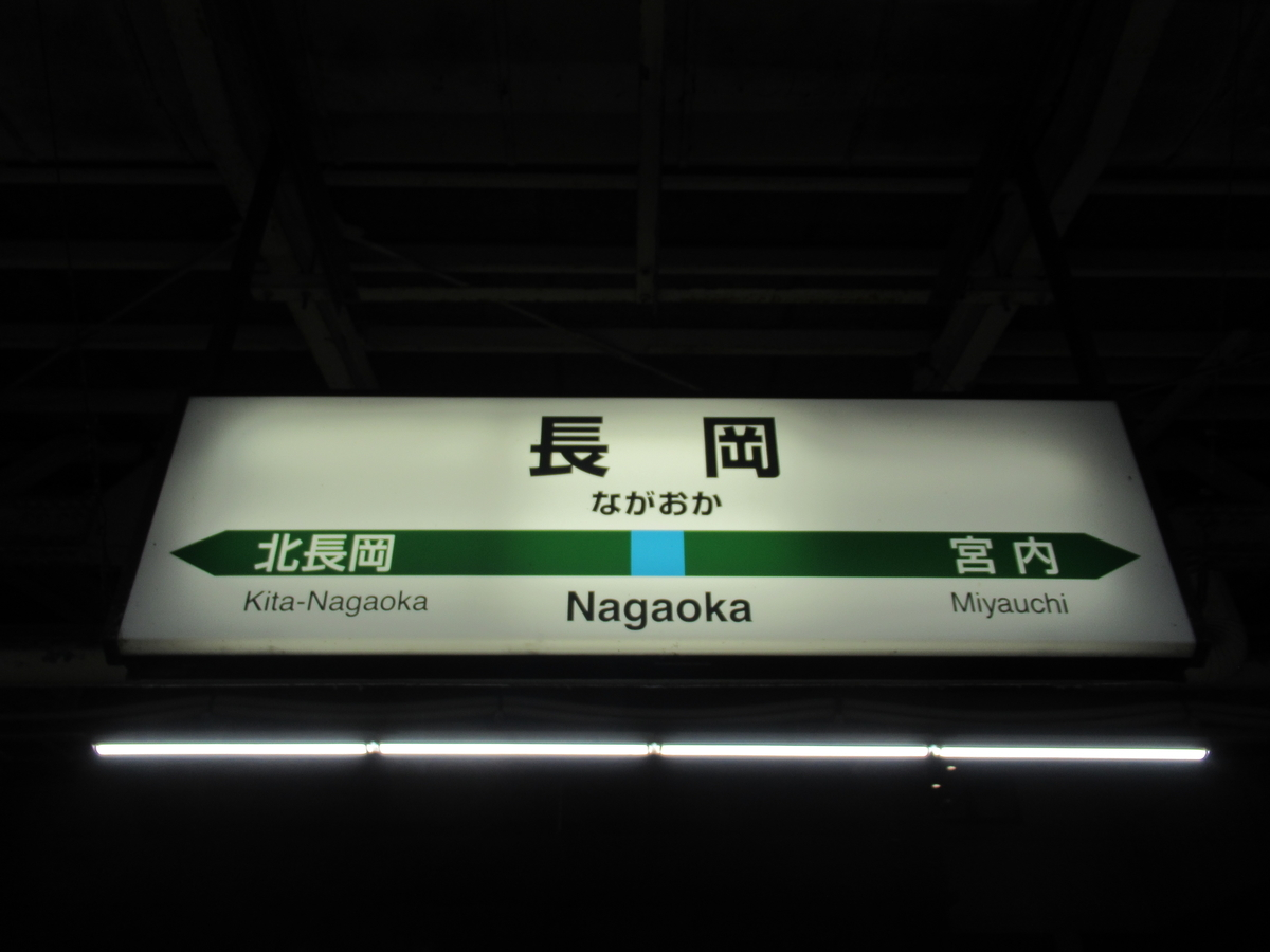 f:id:watakawa:20210912172851j:plain