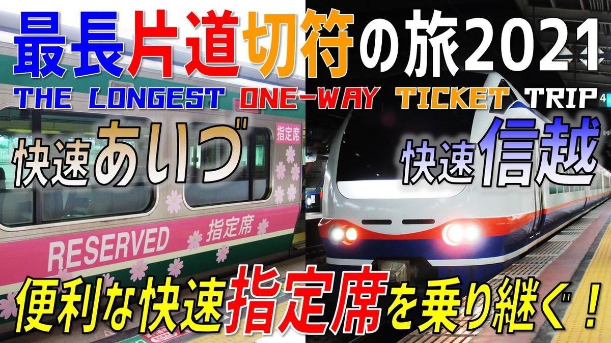 f:id:watakawa:20210912175132j:plain