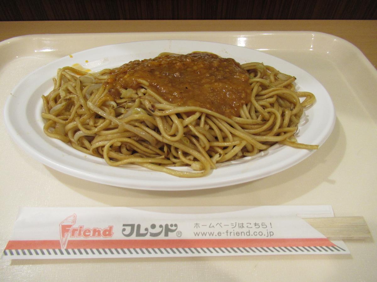 f:id:watakawa:20210913175004j:plain