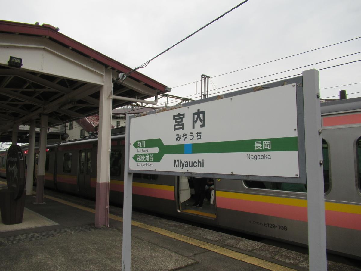 f:id:watakawa:20210914112117j:plain