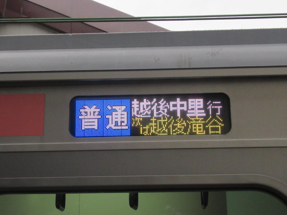 f:id:watakawa:20210914134356j:plain