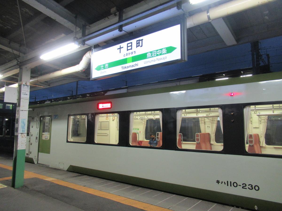 f:id:watakawa:20210914141615j:plain