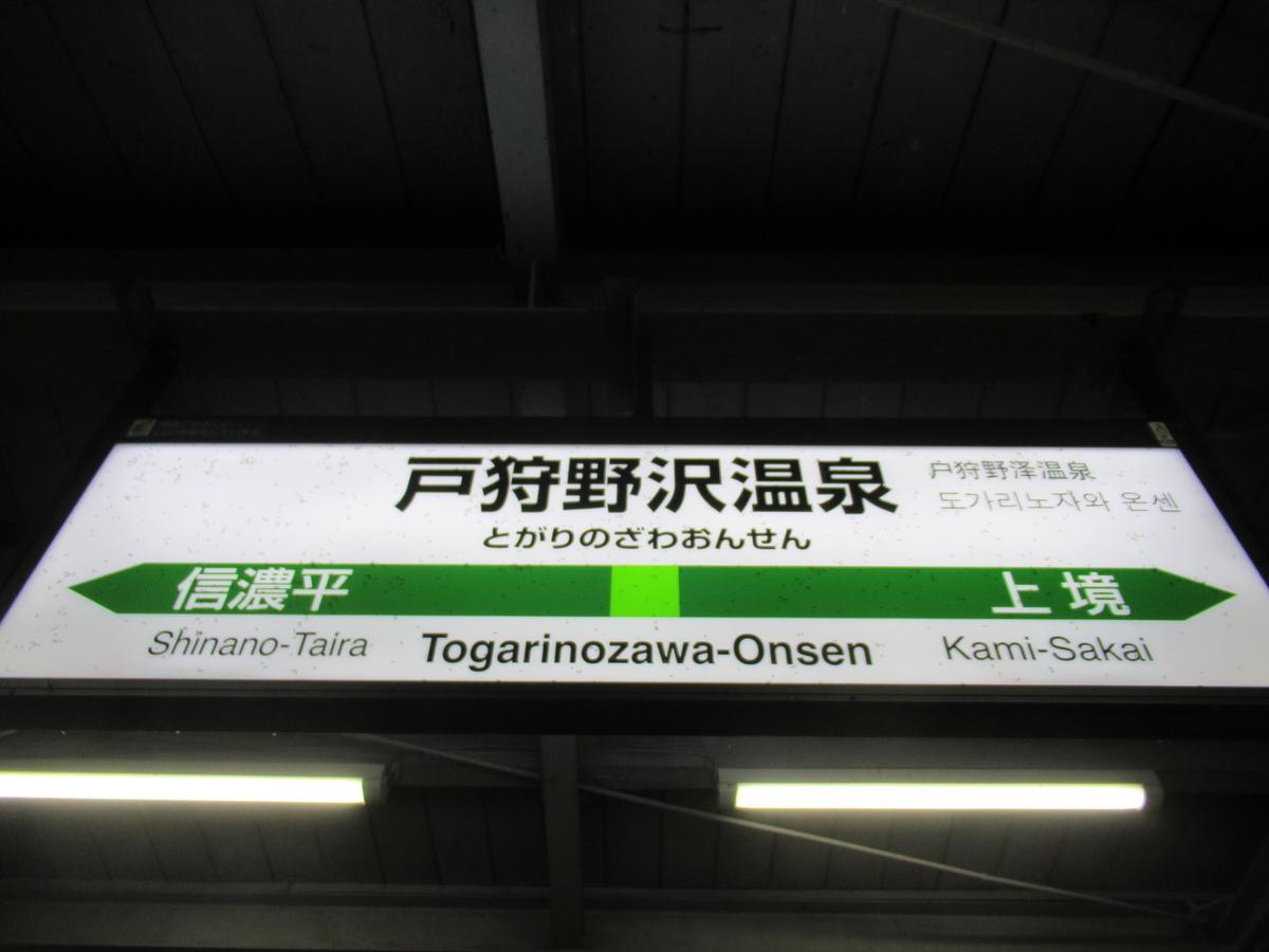 f:id:watakawa:20210914142745j:plain