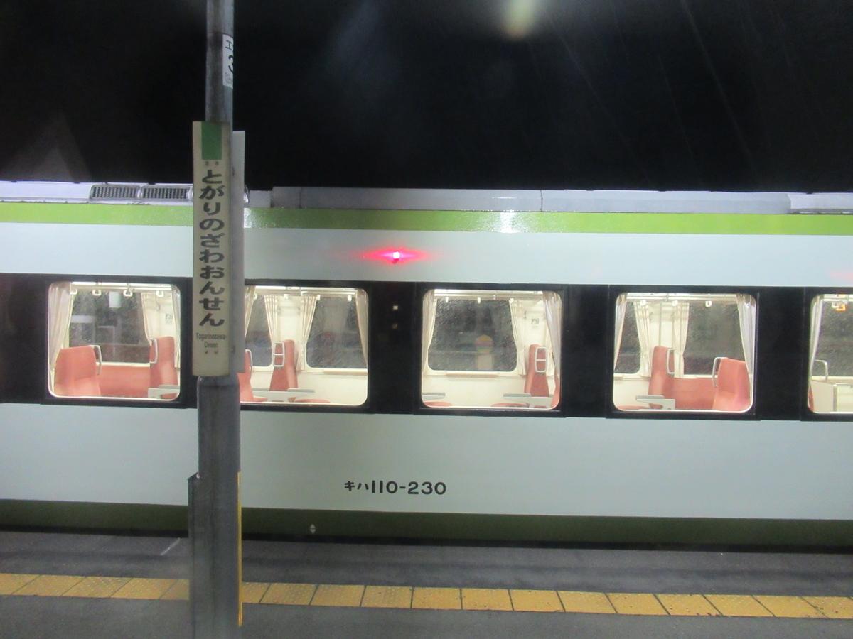 f:id:watakawa:20210914143754j:plain
