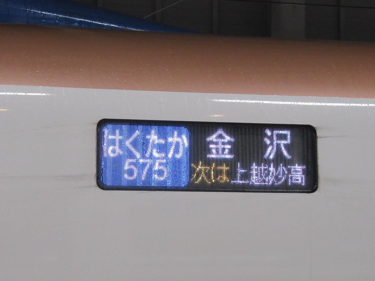 f:id:watakawa:20210914151558j:plain